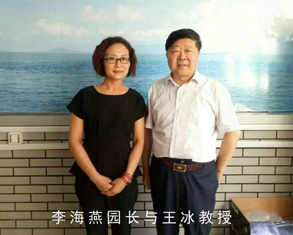李海燕邀王冰教授:创意剪纸打造品牌幼教(图文)