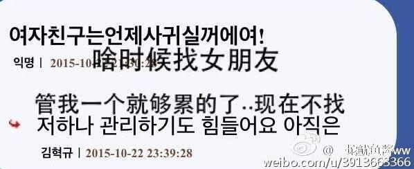 Deft:有机会的话无条件回韩国