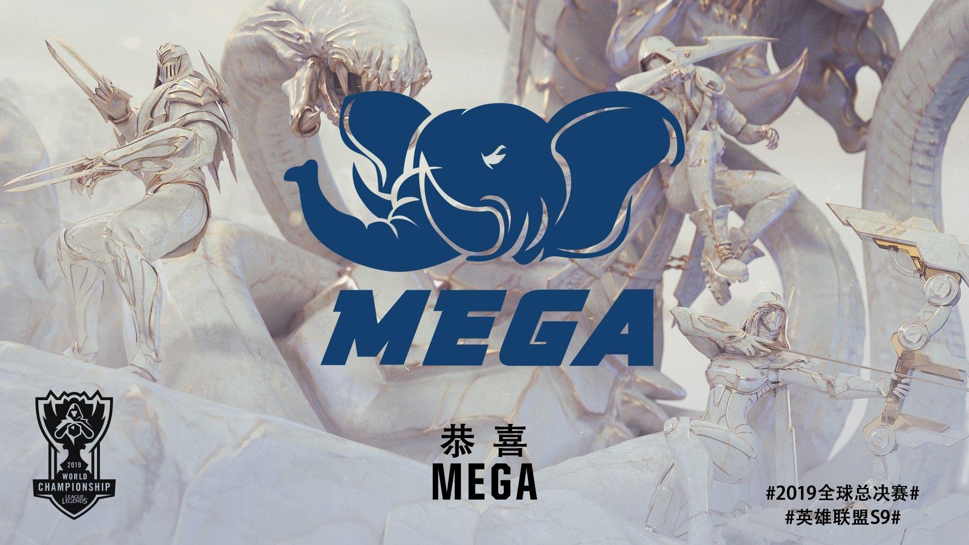 2019全球总决赛战队巡礼:来自东南亚的大象MEGA